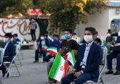 برنامه مدرسه تلویزیونی ایران در روز (۲۲ شهریور ۹۹)