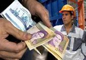 نکته ای بسیار مهم برای افزایش دستمزد کارگران