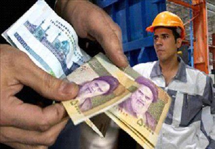 نکته ای مهم در خصوص افزایش حقوق کارگران