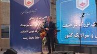 یزد قطب تولید کاشی، فولاد و نساجی ایران
