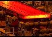 افتخاری بزرگ برای فولاد تاراز