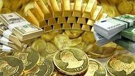 سقوط ۴۵ دلاری طلا