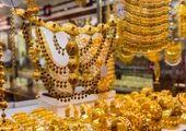آخرین پیش بینی از قیمت طلا