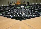 سیگنال مثبت مجلس به کابینه پیشنهادی رئیسی
