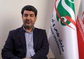 دارندگان سهام عدالت در تهران بخوانند