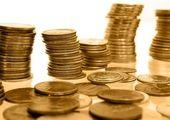 جدول مالیات خریداران سکه از بانک مرکزی