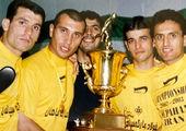 تیم جدید احسان حاج صفی مشخص شد