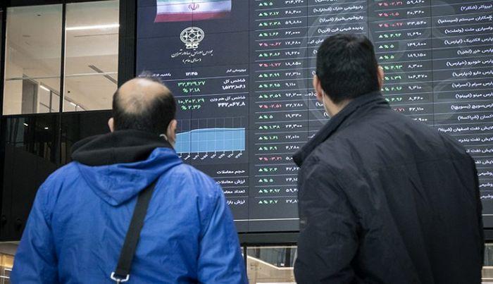 وضعیت بورس ۸ روز بعد از تصمیم جدید