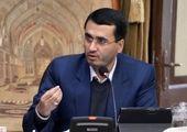 کلیات «لایحه چک» در مجلس تصویب شد