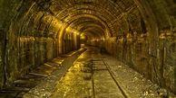 غارت معدن طلای آندریان به کجا رسید؟