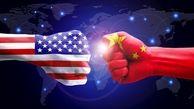 خط و نشان جدید چین برای امریکا