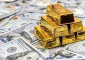 قیمت روز جهانی طلا  (۹۹/۰۸/۰۱)
