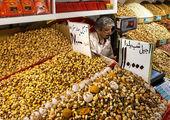قیمت آجیل در آستانه شب یلدا (۹۹/۰۹/۲۲) + جدول