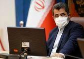 آلومینای ایران پیشگام در بهینهسازی مصرف انرژی