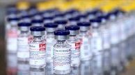 محموله جدید واکسن کرونا به تهران رسید