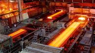 نابسامانی بازار فولاد با پایین نگهداشتن قیمت شمش