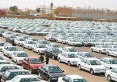آخرین قیمت خودروهای پرفروش بازار (۱۴۰۰/۰۲/۱۱) + جدول