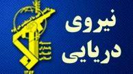 واکنش تند سپاه به ادعای شلیک تیر هشدار به سوی ناوهای ایرانی