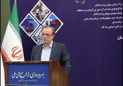 رشد ۱۳.۳ درصدی تولید فولاد ایران در دوران کرونا