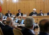 واکنش روحانی به پیروزی ایران در دادگاه لاهه