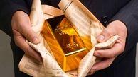 پیش بینی قیمت طلا برای فردا (۱۲ اردیبهشت)