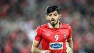 یک ایرانی زننده بهترین گل لیگ قهرمانان شد + عکس