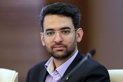 آذری جهرمی:در آینده فیلترینگ منقرض خواهد شد