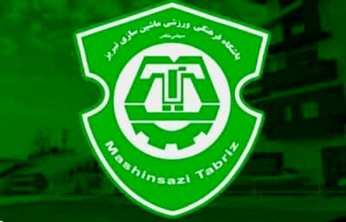 یک باشگاه فوتبال ایرانی تعطیل شد