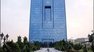 شروع نظارت بر رمزارزها توسط بانکهای مرکزی