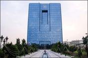 سقف وام بانک های قرض الحسنه افزایش یافت + سند