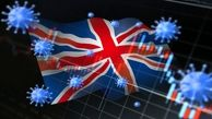 انفجار کرونای انگلیسی در این استان/ افزایش دوبرابری مبتلایان در یک روز